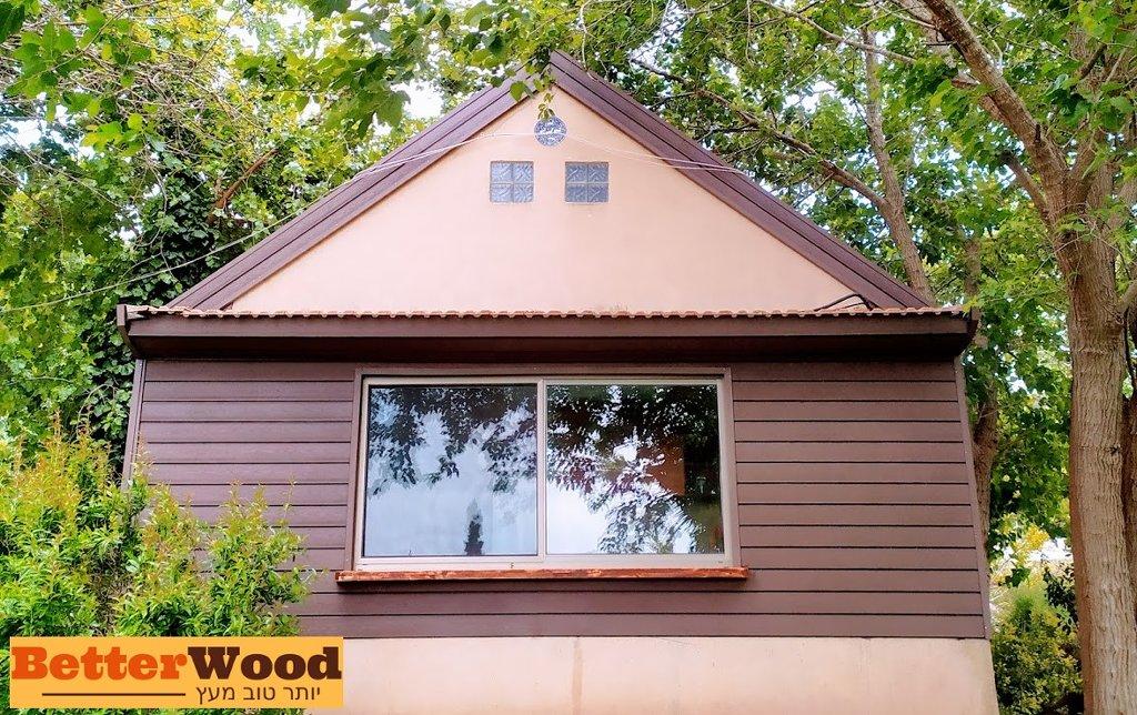 חיפוי חוץ לבית פרטי בלוחות דמוי עץ של BETTERWOOD