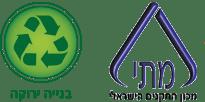 באישור מכון התקנים הישראלי ובתקן בנייה ירוקה